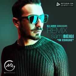 Sami Beigi In Eshghe (Remix)