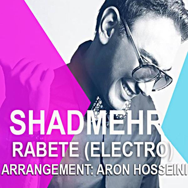 Shadmehr Aghili Rabete (Electro Version)