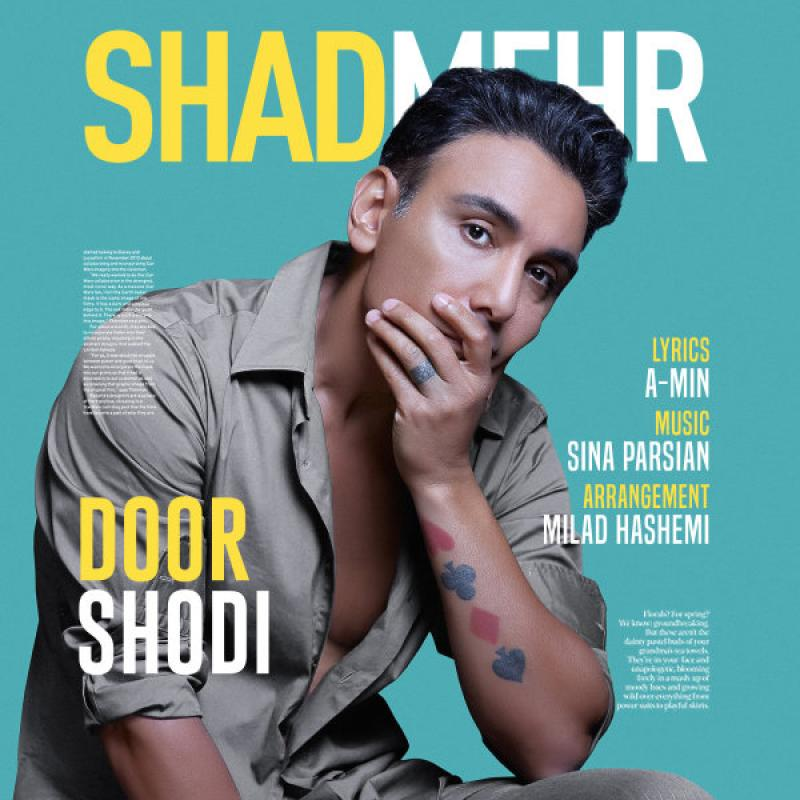 Shadmehr Aghili Door Shodi