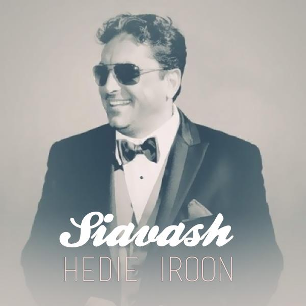 Siavash Shams Hedie Iroon
