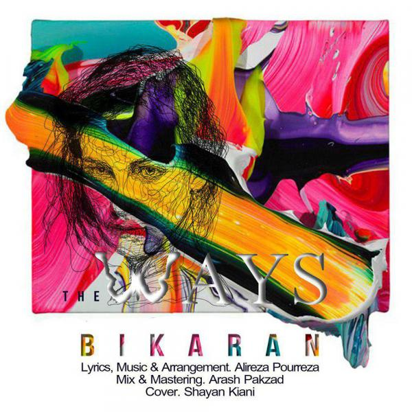 The Ways Bikaran