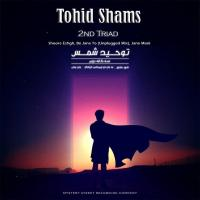 Tohid Shams Be Jane To (Unplugged)