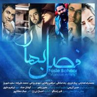 Various Artists Fasle Bahar 2