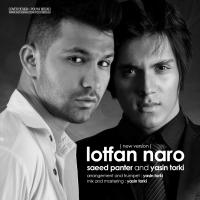 Yasin Torki & Saeed Panter Lotfan Naro (New Version)