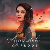 Afrooz Ayandeh