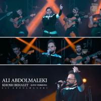 Ali Abdolmaleki Khosh Behalet (Live Version)