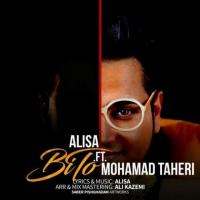 Alisa Ft Mohammad Taheri Bi To