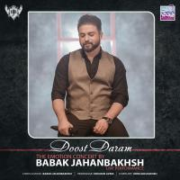 Babak Jahanbakhsh Doost Daram (The Emotion Concert)
