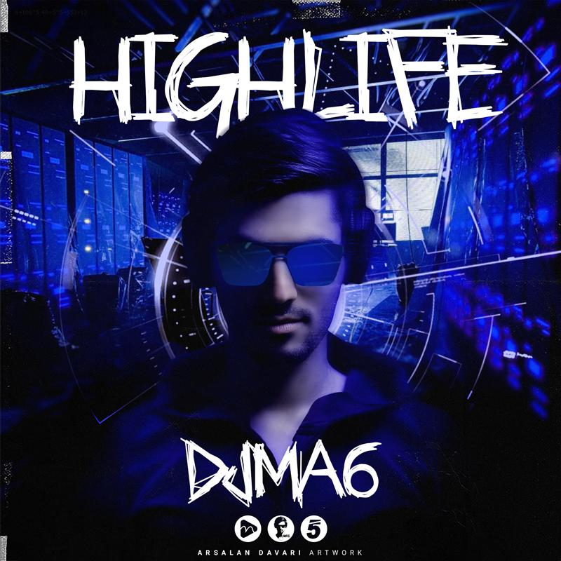 Dj MA6 Highlife Episode 05