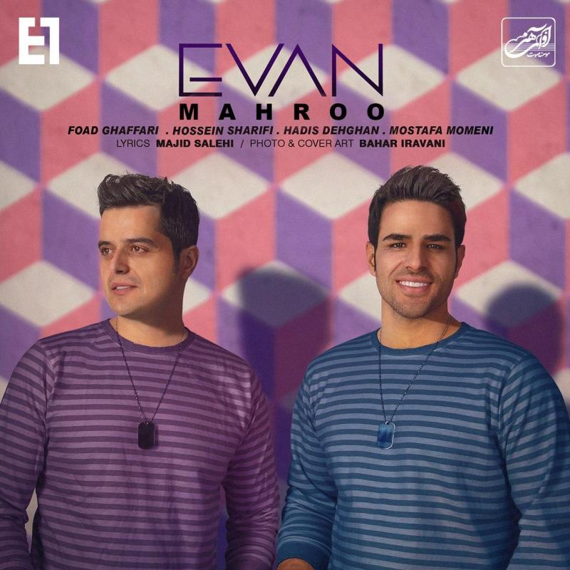 Evan Band Mahroo