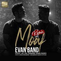 Evan Band Moaf (Remix)