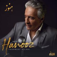 Faramarz Aslani Hanooz (Romantic Version)