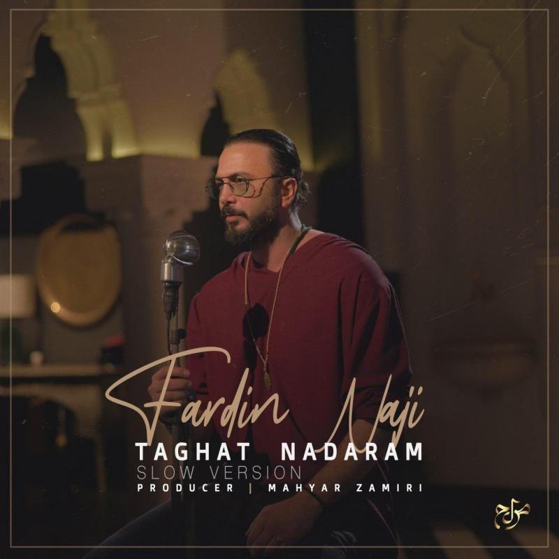 Fardin Naji Taghat Nadaram (Slow Version)