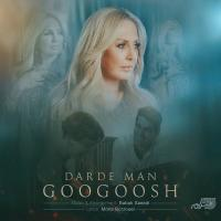 Googoosh Darde Man