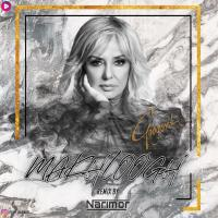 Googoosh Makhloogh (Deejay Narimor Remix)