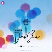 iPooYaaNN Deep Shine Episode 07