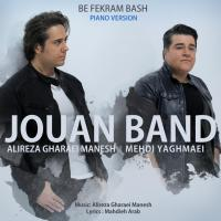 Jouan Band Be Fekram Bash (Piano Version)