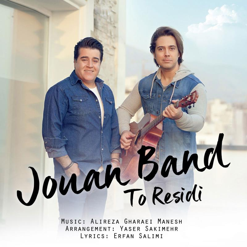 Jouan Band To Residi