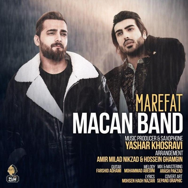 Macan Band Marefat