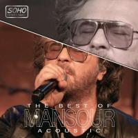 Mansour Ghararemoon Yadet Nareh (Acoustic Version)