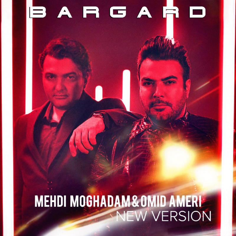 Mehdi Moghaddam & Omid Ameri Bargard (New Version)