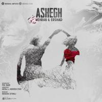 Mehrab Ft Ershad Ashegh