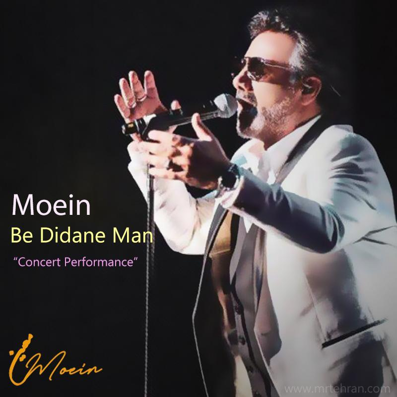 Moein Be Didan Man (Live)