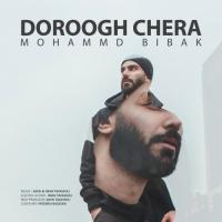 Mohammad Bibak Dorough Chera