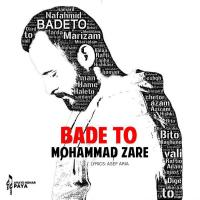 Mohammad Zare Bade To