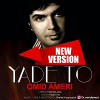 Omid Ameri Yade To (New Version)