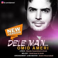 Omid Ameri Dele Man (New Version)