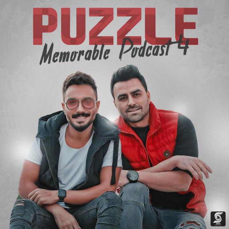 Puzzle Memorable Podcast 4