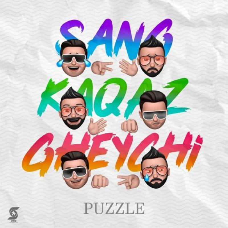 Puzzle Sang Kaghaz Gheychi