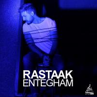 Rastaak Entegham