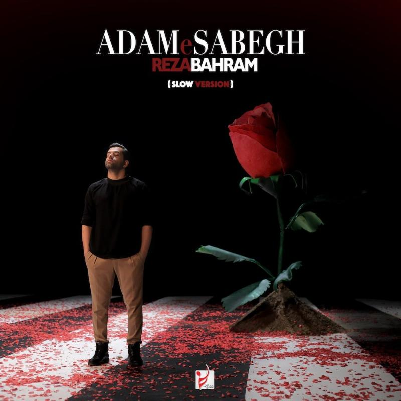 Reza Bahram Adame Sabegh (Slow Version)
