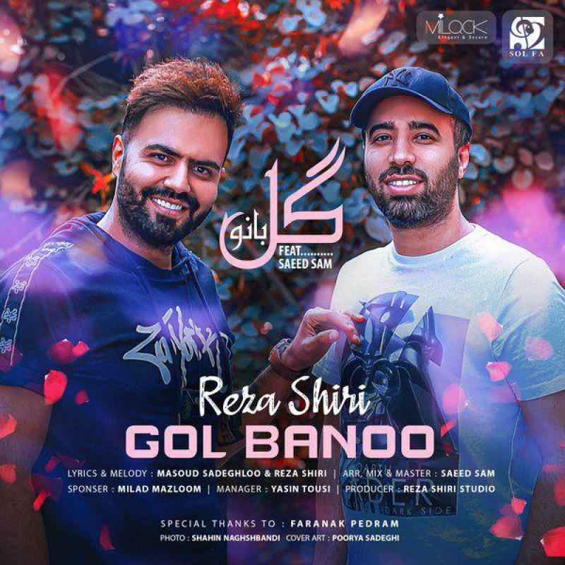 Reza Shiri Gol Banoo (Ft Saeed Sam)