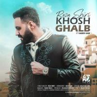 Reza Shiri Khosh Ghalb (Ft Saeed Sam)