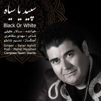 Salar Aghili Black White