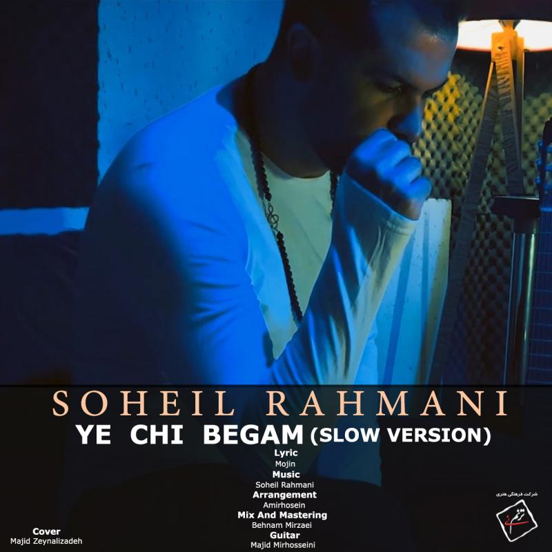 Soheil Rahmani Ye Chi Begam (Slow Version)