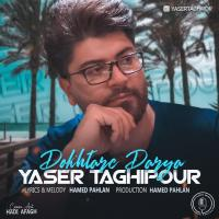Yaser Taghipour Dokhtare Darya